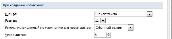 Лист Excel