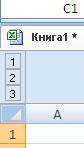 Работа в Excel