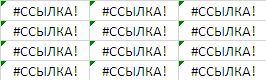 Подготовка документов Excel